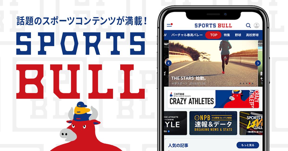 競泳の賞金大会ISLに北島康介GM率いる東京チーム参戦 瀬戸、萩野らがメンバー入り